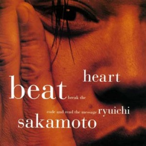 Heartbeat_sakamoto