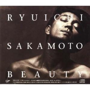 ryuichi-beauty